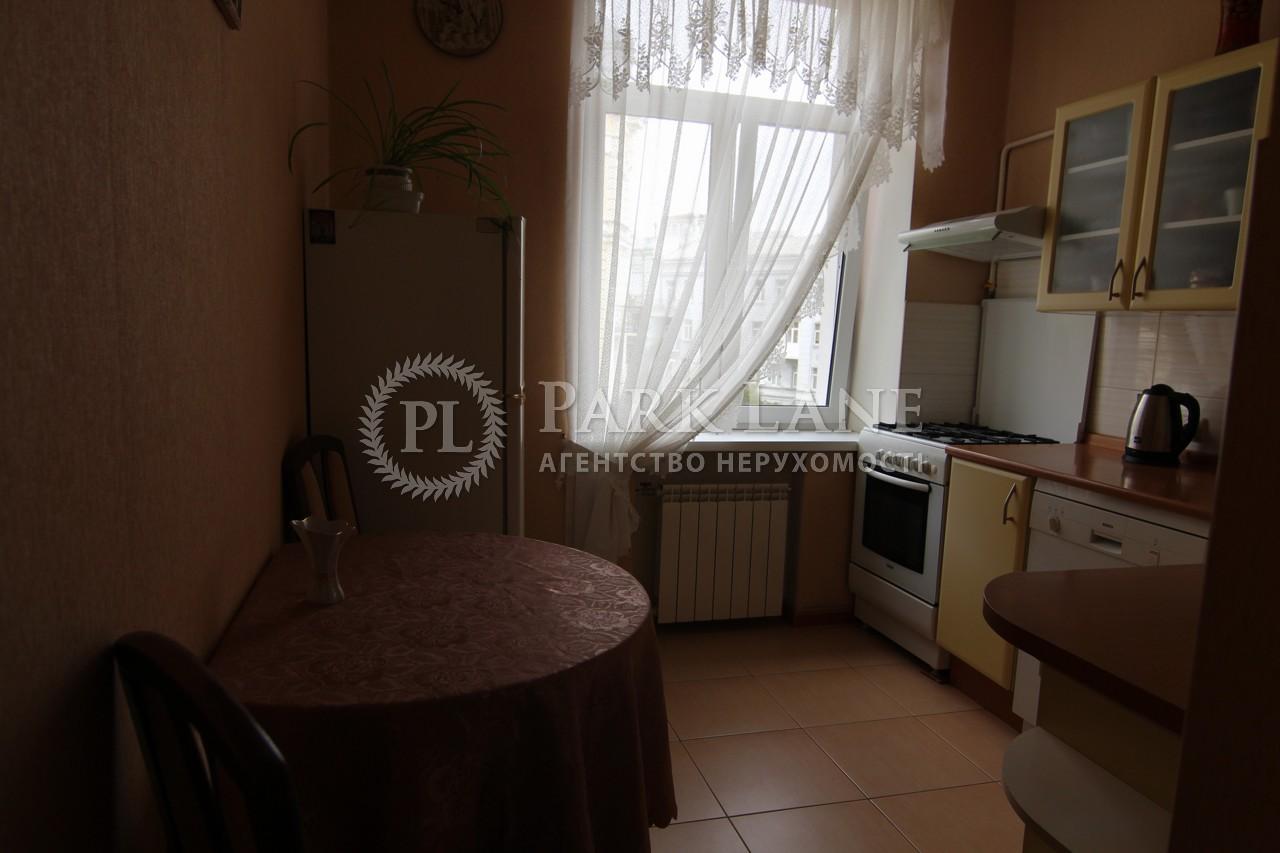 Квартира ул. Лютеранская, 30, Киев, C-74177 - Фото 12