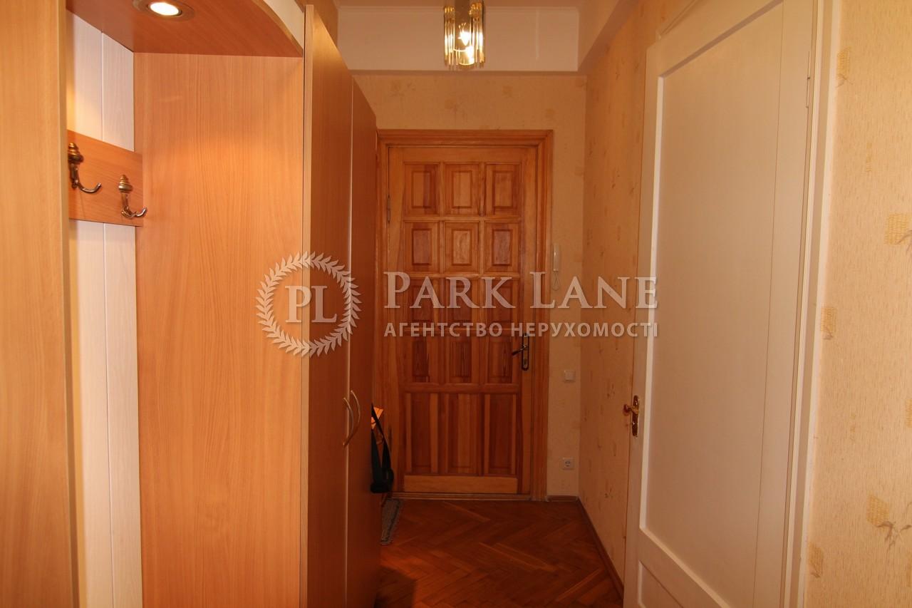 Квартира ул. Лютеранская, 30, Киев, C-74177 - Фото 15