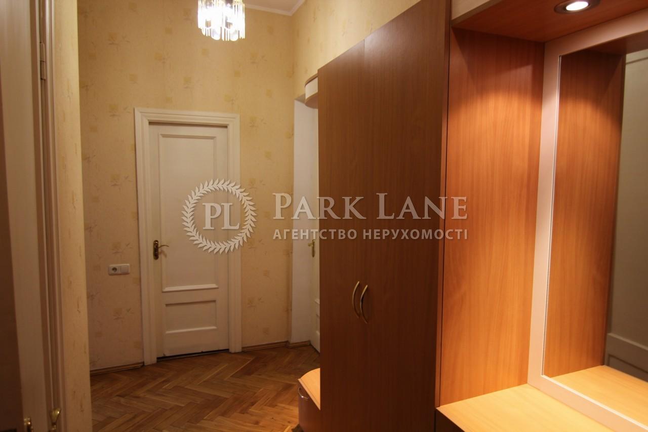 Квартира ул. Лютеранская, 30, Киев, C-74177 - Фото 16