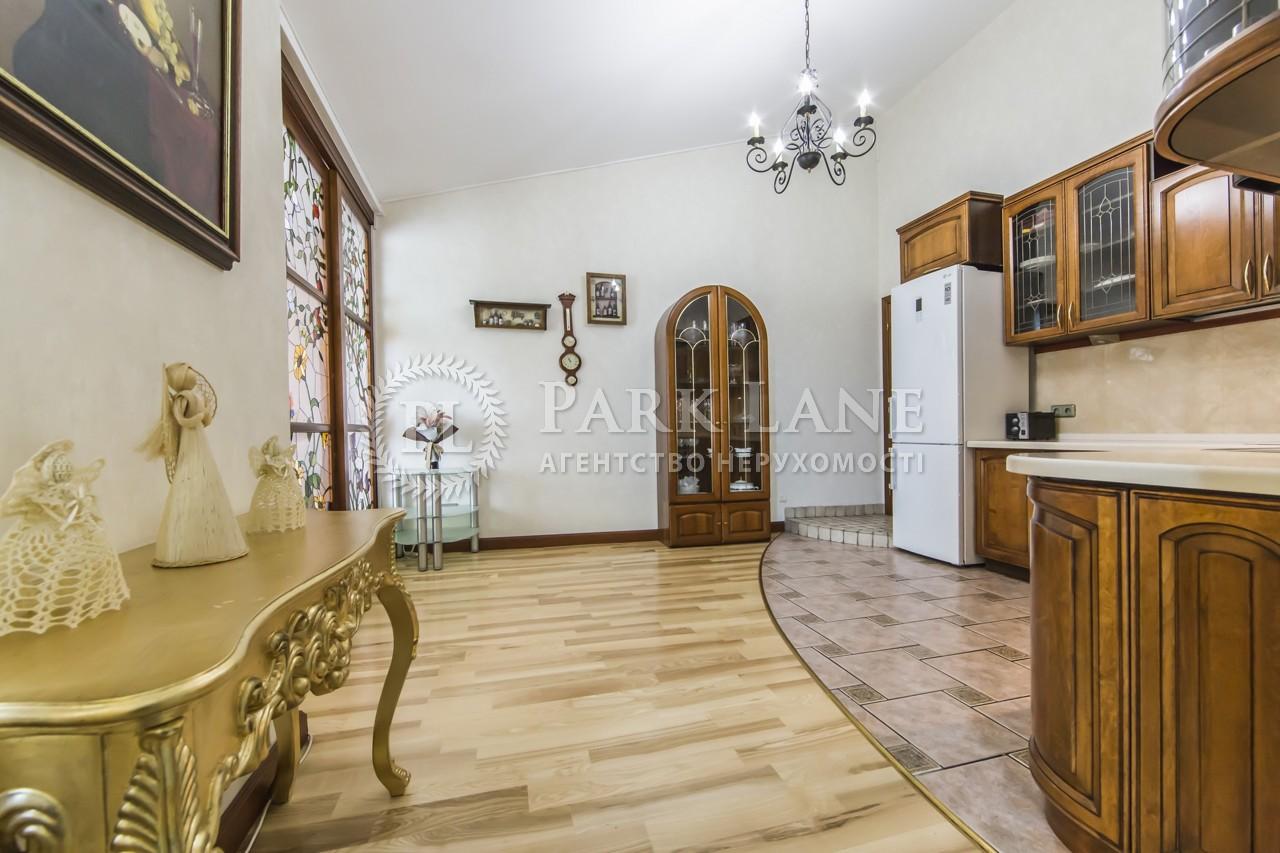 Квартира вул. Обсерваторна, 17, Київ, R-4984 - Фото 17