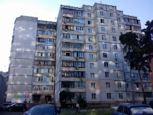 Квартира J-29666, Бориспольская, 26, Киев - Фото 1