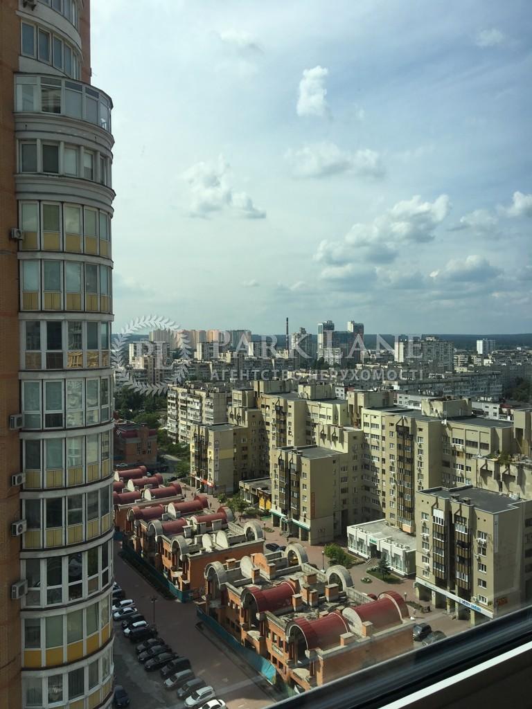Квартира ул. Тимошенко Маршала, 21/19, Киев, Z-555234 - Фото 12