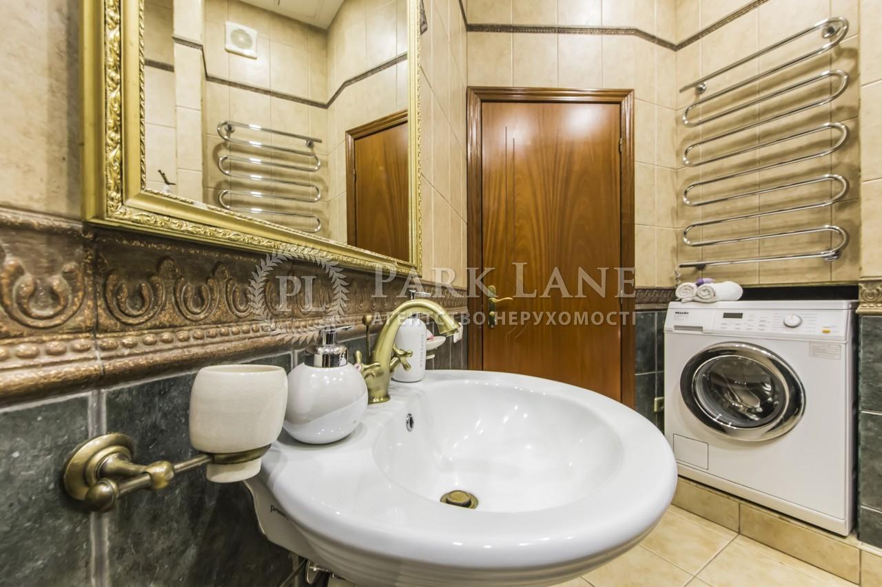 Квартира вул. Обсерваторна, 17, Київ, R-4984 - Фото 24