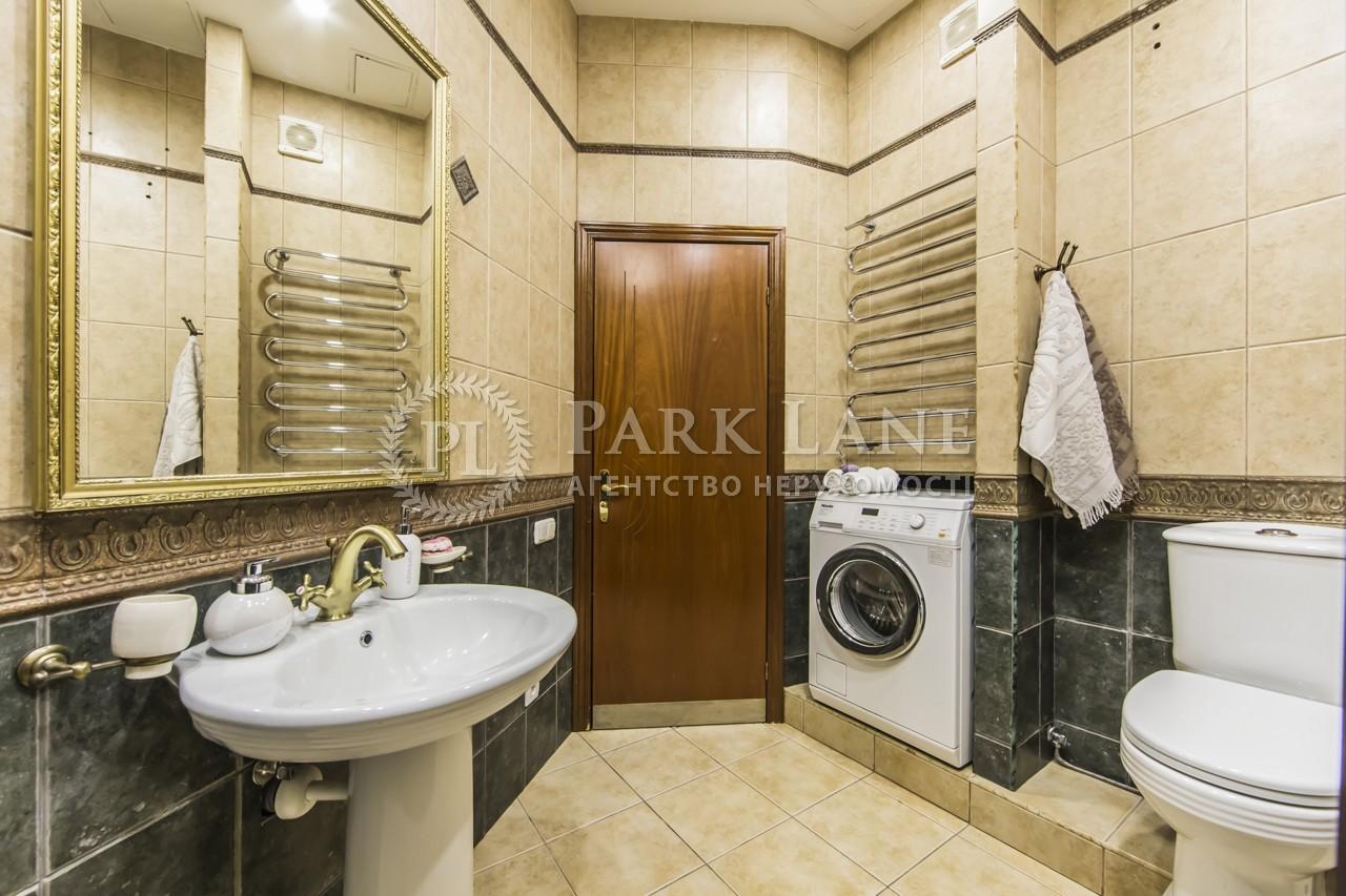 Квартира вул. Обсерваторна, 17, Київ, R-4984 - Фото 25