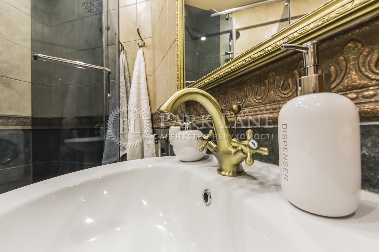 Квартира вул. Обсерваторна, 17, Київ, R-4984 - Фото 26