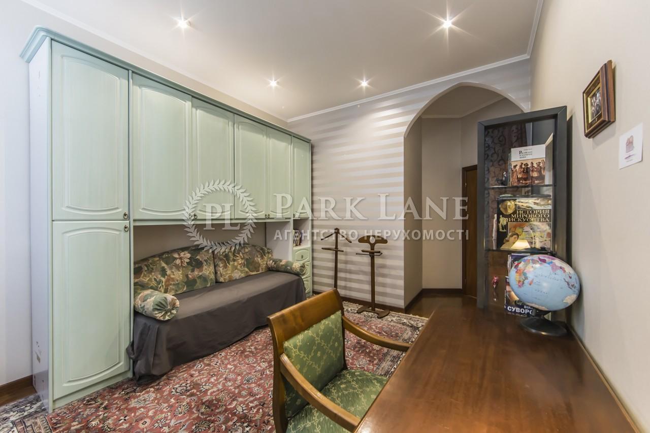 Квартира вул. Обсерваторна, 17, Київ, R-4984 - Фото 12
