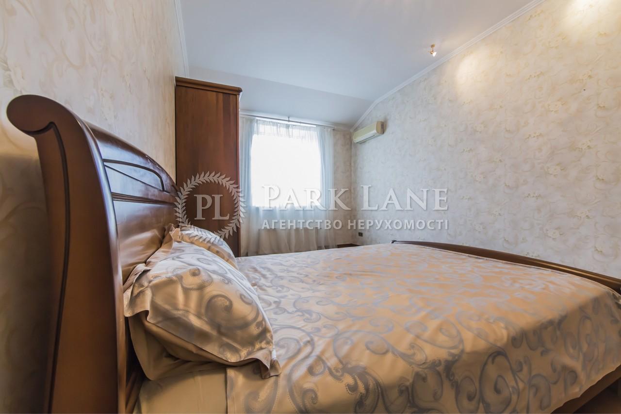 Квартира вул. Обсерваторна, 17, Київ, R-4984 - Фото 13