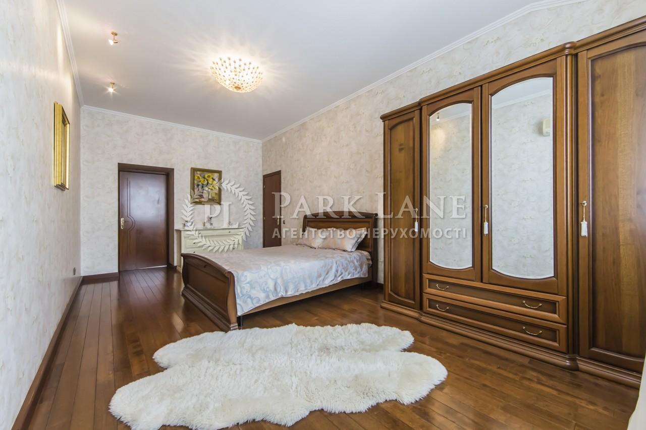 Квартира вул. Обсерваторна, 17, Київ, R-4984 - Фото 14