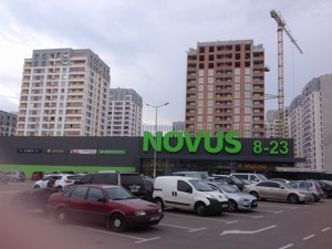 Коммерческая недвижимость, N-22057, Первомайская