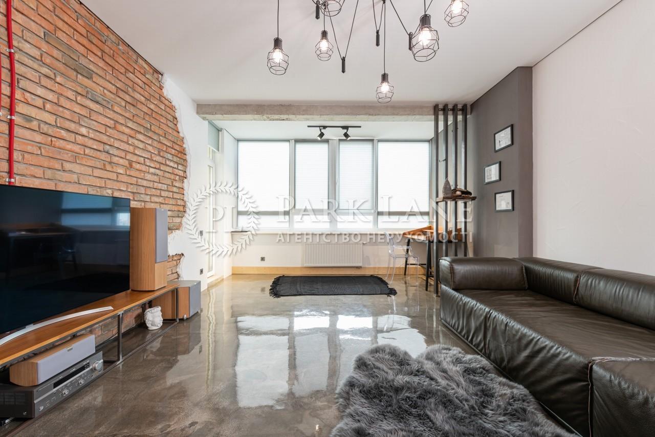 Квартира I-30166, Коновальця Євгена (Щорса), 44а, Київ - Фото 8