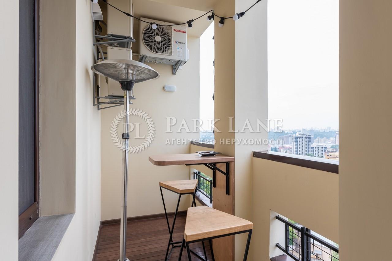 Квартира I-30166, Коновальця Євгена (Щорса), 44а, Київ - Фото 19