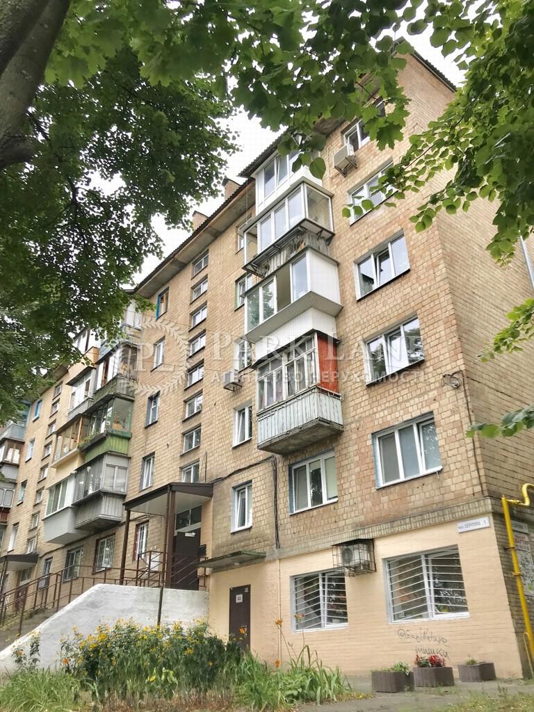 Квартира Z-728228, Серповая, 1, Киев - Фото 1