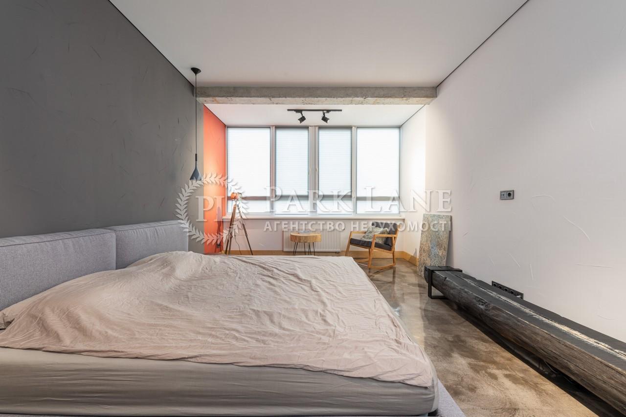 Квартира I-30166, Коновальця Євгена (Щорса), 44а, Київ - Фото 10