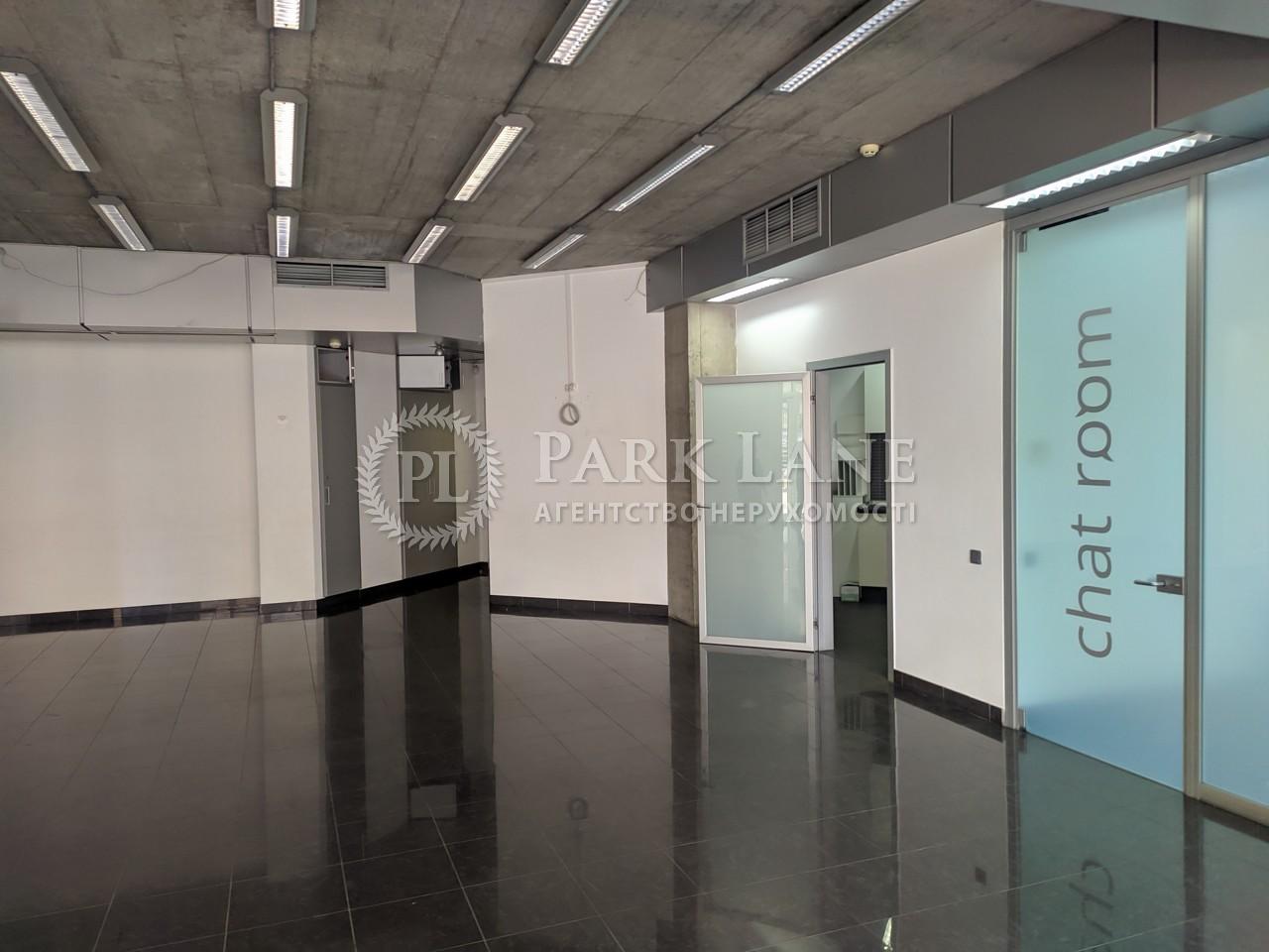 Офис, Владимирская, Киев, B-99221 - Фото 3