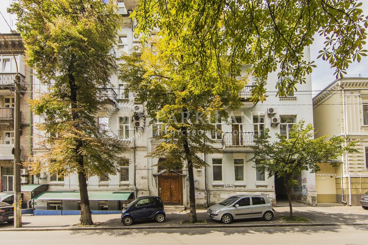 Квартира вул. Обсерваторна, 17, Київ, R-4984 - Фото 1