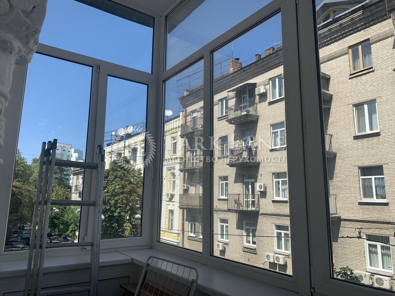 Квартира ул. Рейтарская, 31/16, Киев, C-79412 - Фото 12