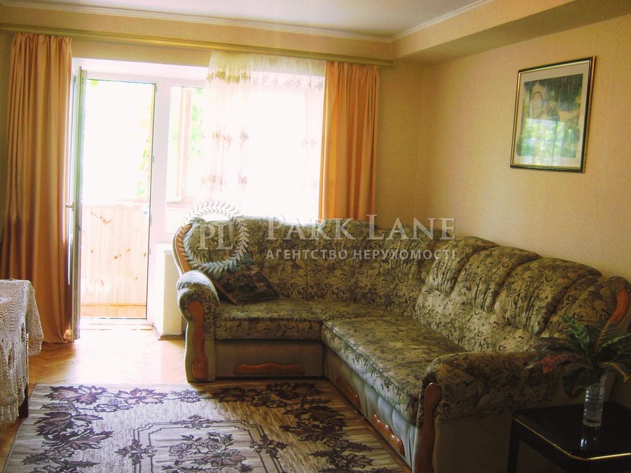 Apartment Lesi Ukrainky boulevard St., 9, Kyiv, A-79221 - Photo 3