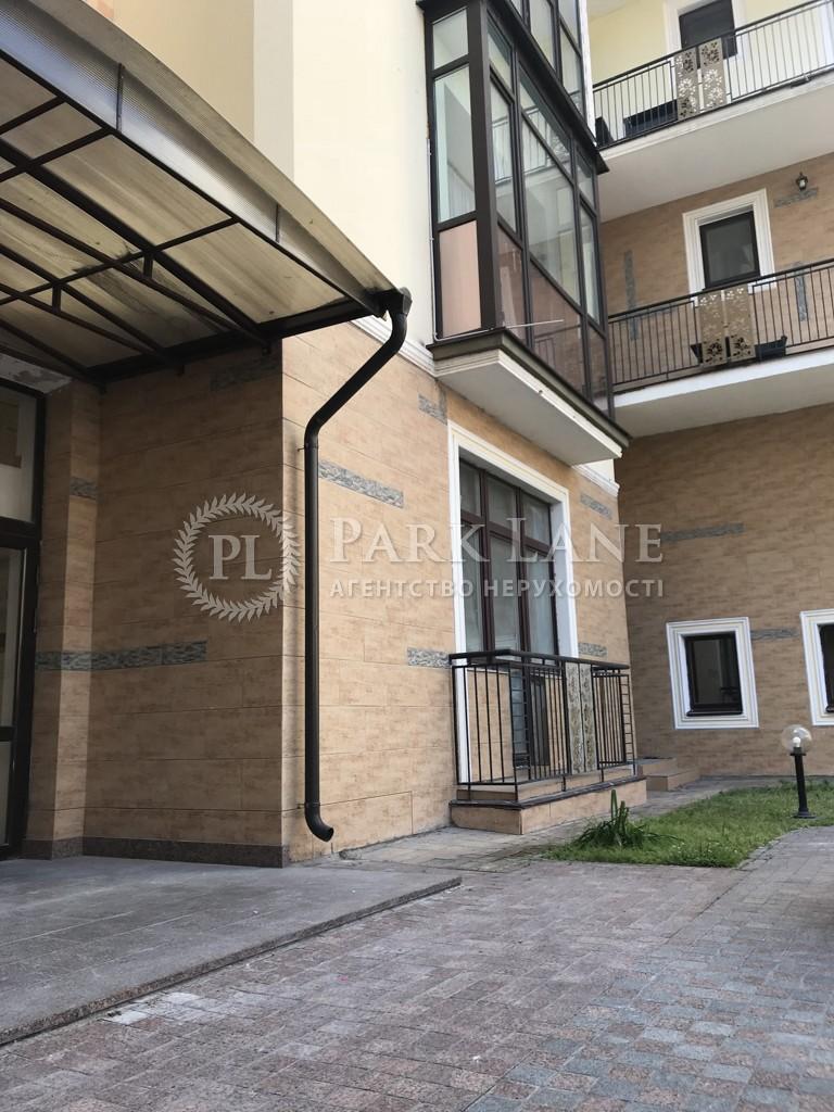 Офис, ул. Протасов Яр, Киев, R-26760 - Фото 3