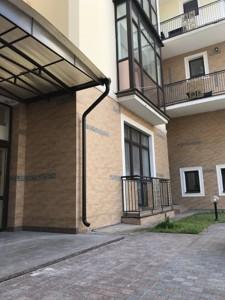 Коммерческая недвижимость, R-26760, Протасов Яр, Соломенский район