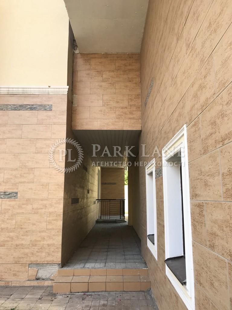 Офис, ул. Протасов Яр, Киев, R-26760 - Фото 13