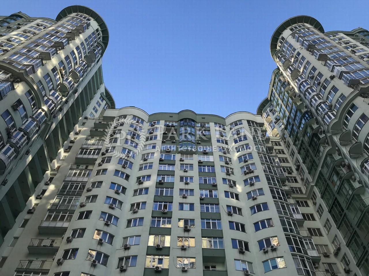 Квартира ул. Механизаторов, 2а, Киев, K-30992 - Фото 1
