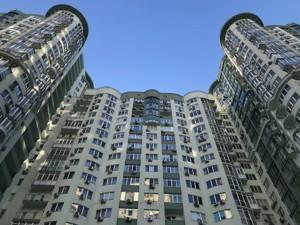 Коммерческая недвижимость, R-35184, Механизаторов, Соломенский район