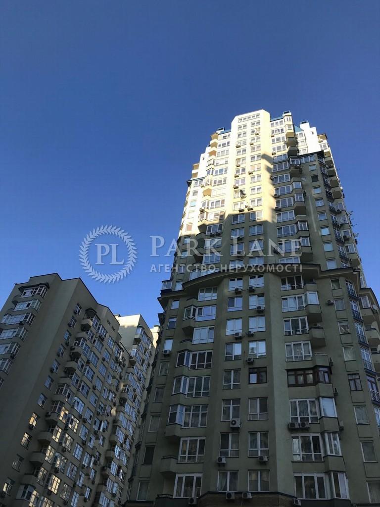 Квартира ул. Механизаторов, 2а, Киев, K-30992 - Фото 18