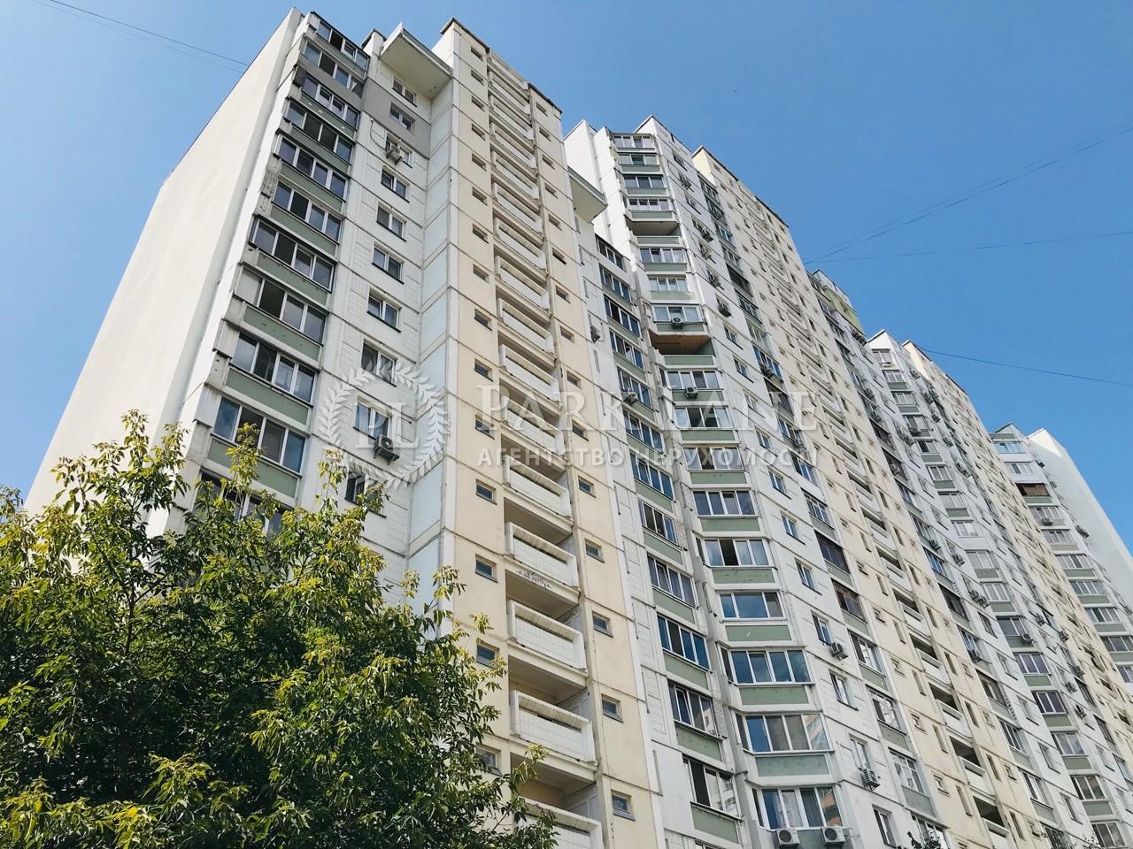 Квартира K-30422, Драгоманова, 8а, Киев - Фото 1