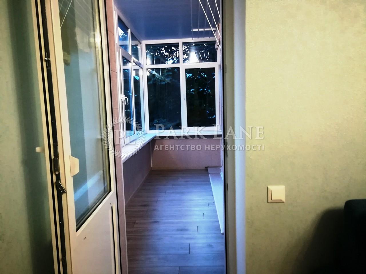 Квартира ул. Рыбальская, 10, Киев, R-27763 - Фото 8
