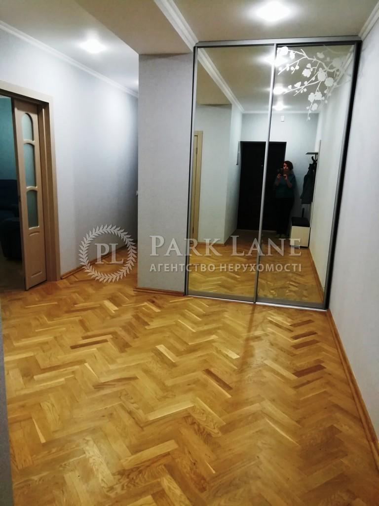 Квартира ул. Рыбальская, 10, Киев, R-27763 - Фото 19