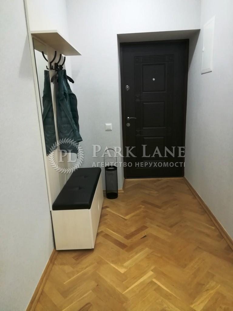 Квартира ул. Рыбальская, 10, Киев, R-27763 - Фото 20