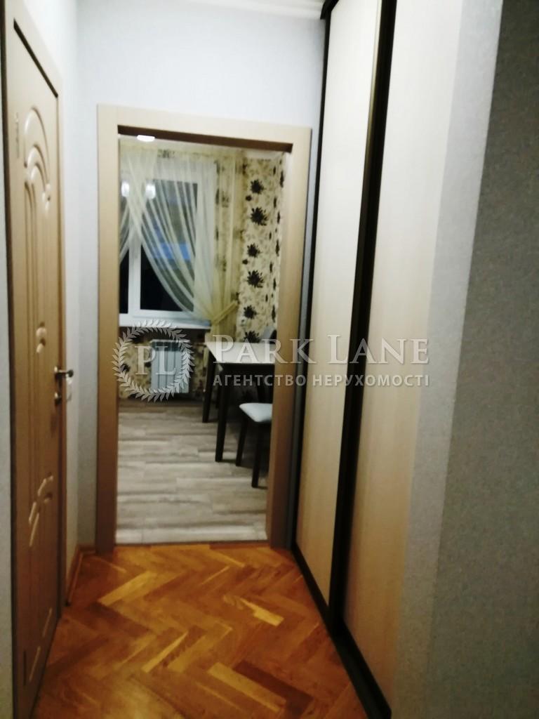 Квартира ул. Рыбальская, 10, Киев, R-27763 - Фото 13