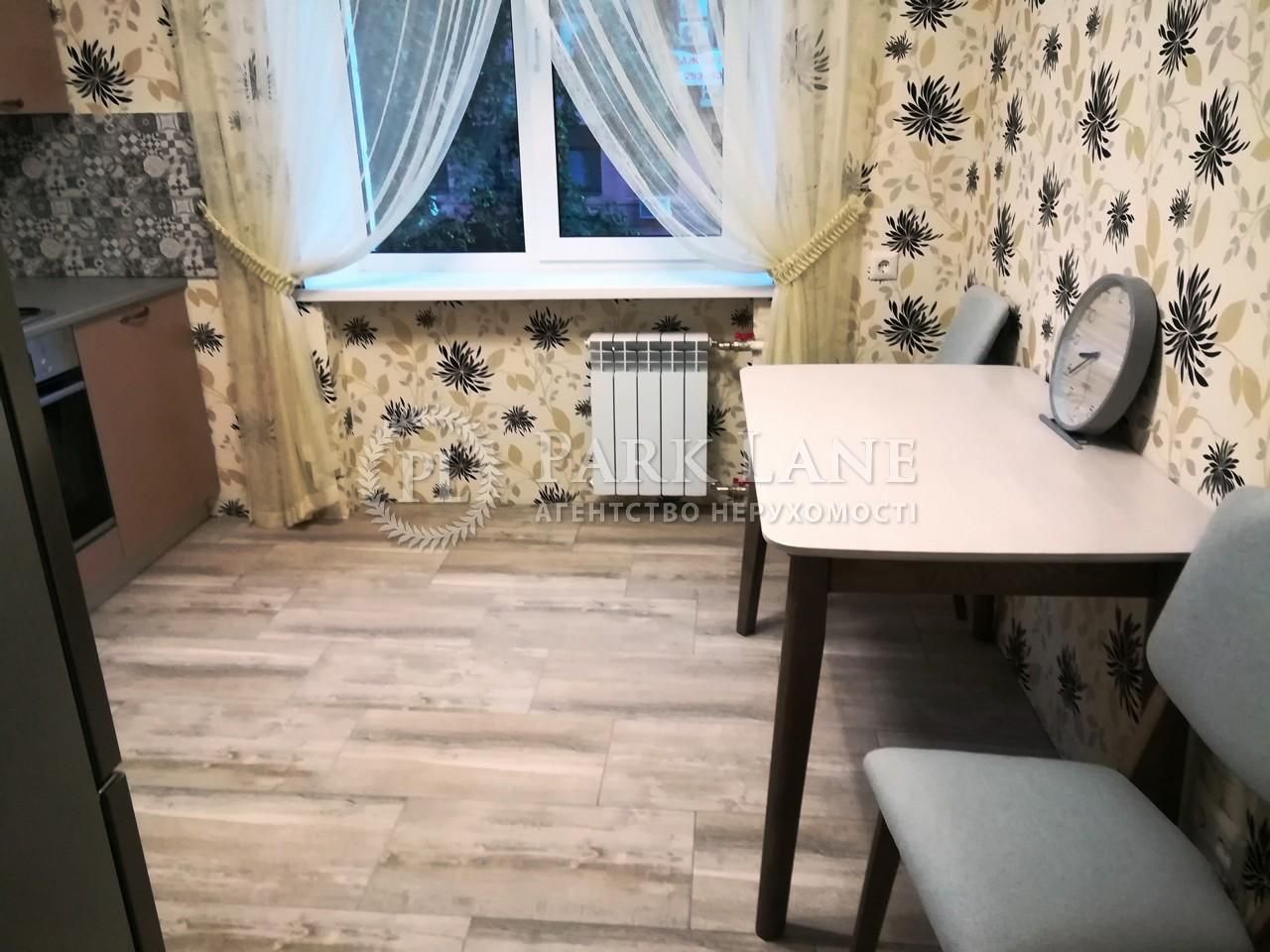 Квартира ул. Рыбальская, 10, Киев, R-27763 - Фото 11