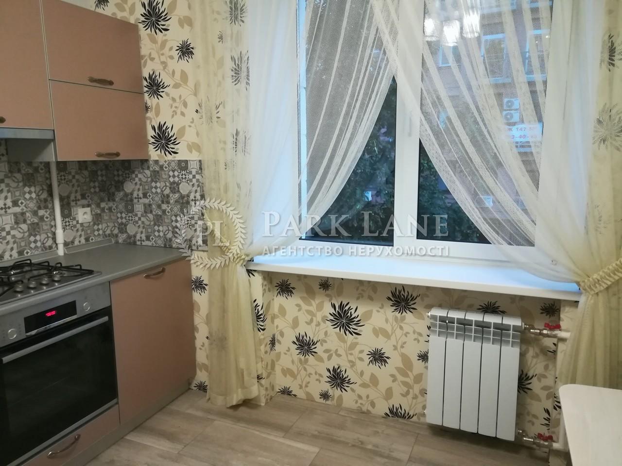 Квартира ул. Рыбальская, 10, Киев, R-27763 - Фото 10