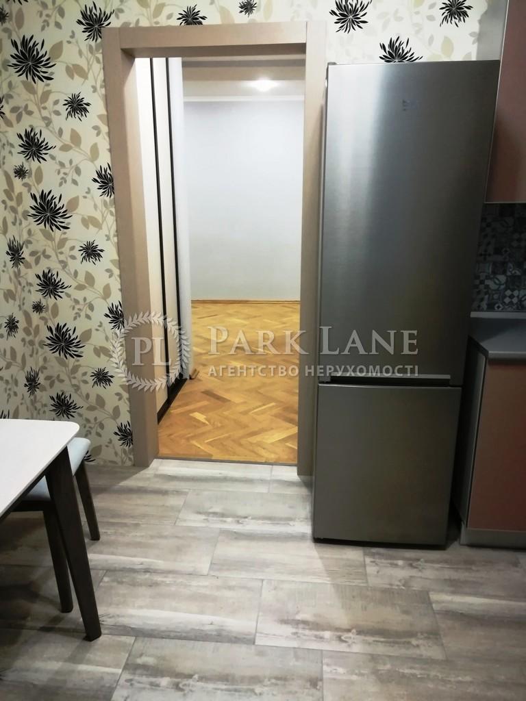 Квартира ул. Рыбальская, 10, Киев, R-27763 - Фото 12
