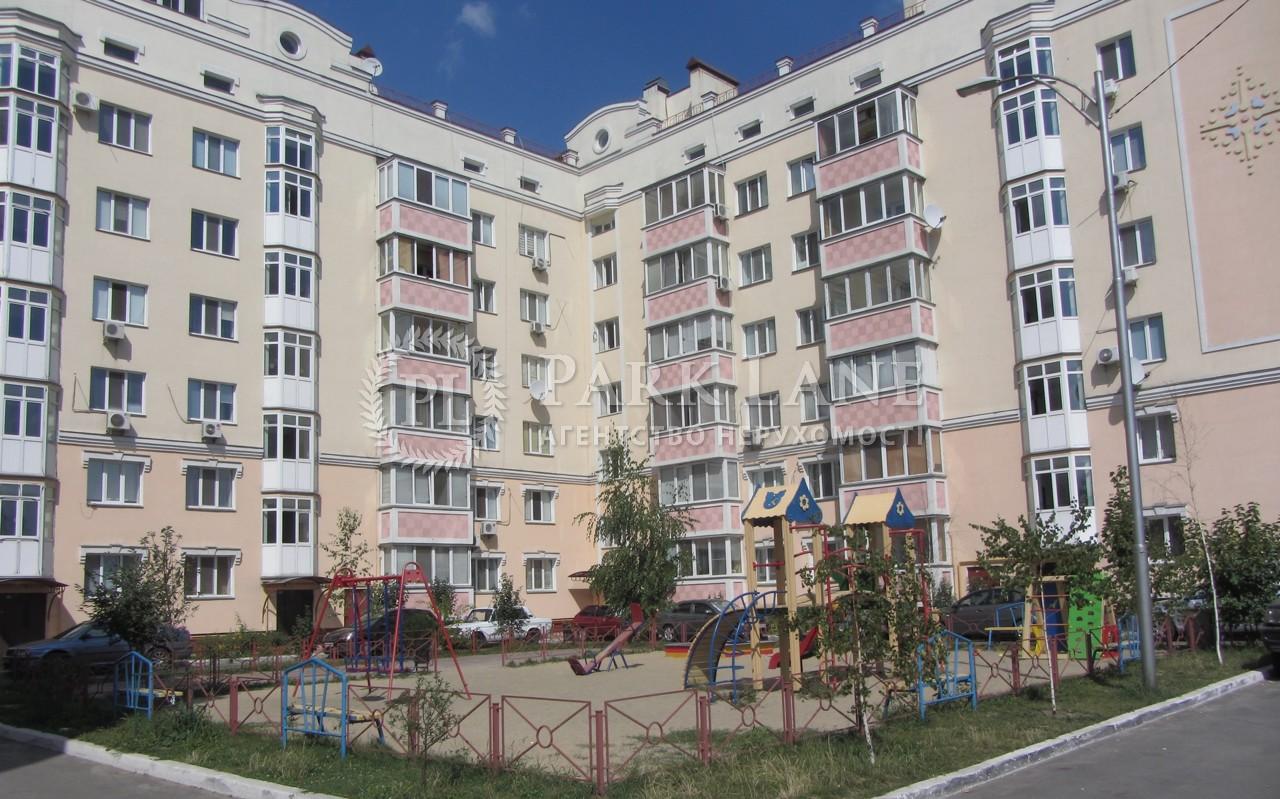 Квартира ул. Балукова, 2б, Крюковщина, Z-795223 - Фото 1