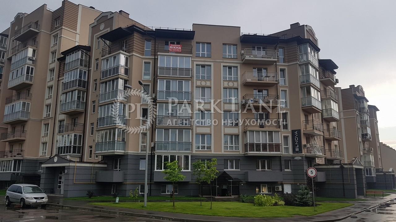 Квартира ул. Метрологическая, 52, Киев, Z-794865 - Фото 1