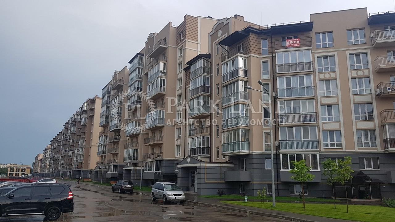 Квартира ул. Метрологическая, 52, Киев, Z-794865 - Фото 8