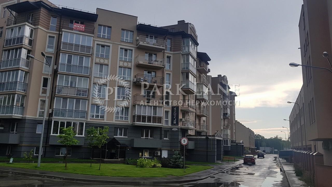 Квартира ул. Метрологическая, 52, Киев, Z-794865 - Фото 9