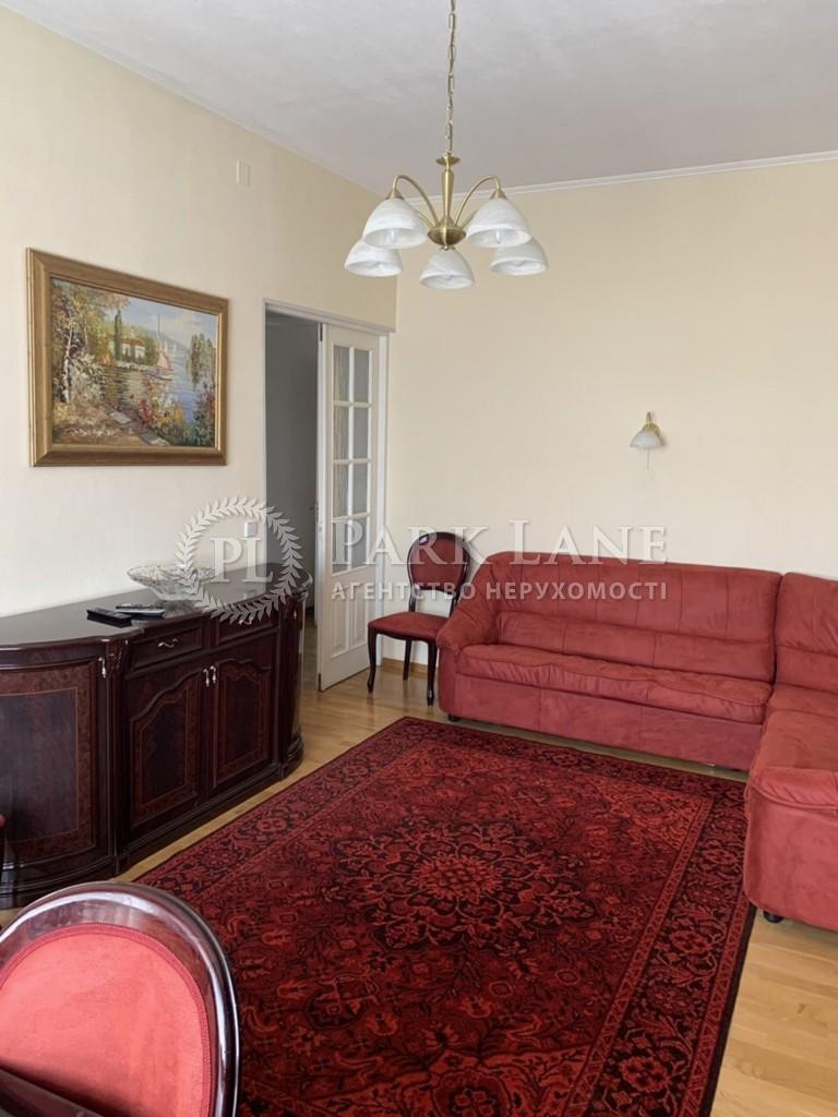 Квартира Дружбы Народов бульв., 10, Киев, J-852 - Фото 8