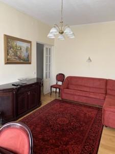 Квартира J-852, Дружбы Народов бульв., 10, Киев - Фото 10