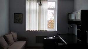 Квартира J-852, Дружбы Народов бульв., 10, Киев - Фото 1