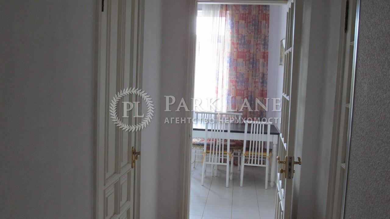 Квартира Дружбы Народов бульв., 10, Киев, J-852 - Фото 25