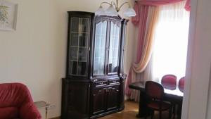 Квартира J-852, Дружбы Народов бульв., 10, Киев - Фото 13