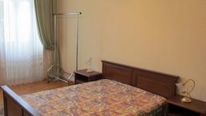 Квартира J-852, Дружбы Народов бульв., 10, Киев - Фото 16