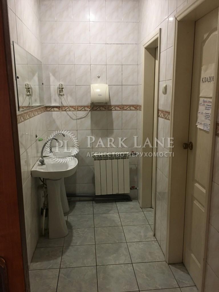 Нежитлове приміщення, B-99025, Закревського М., Київ - Фото 6