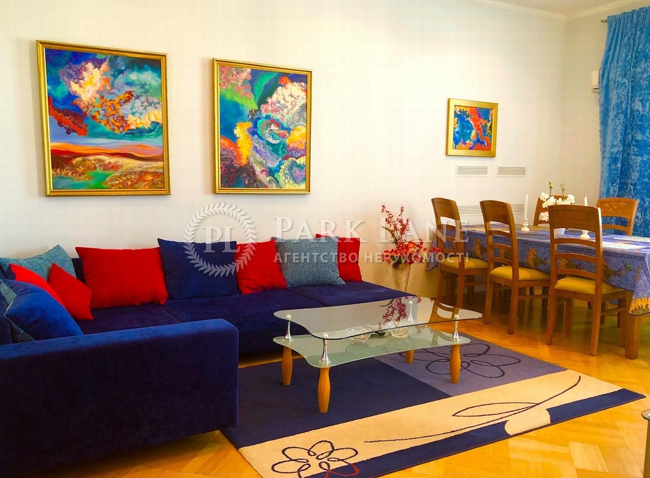 Квартира ул. Лютеранская, 30, Киев, R-26025 - Фото 4