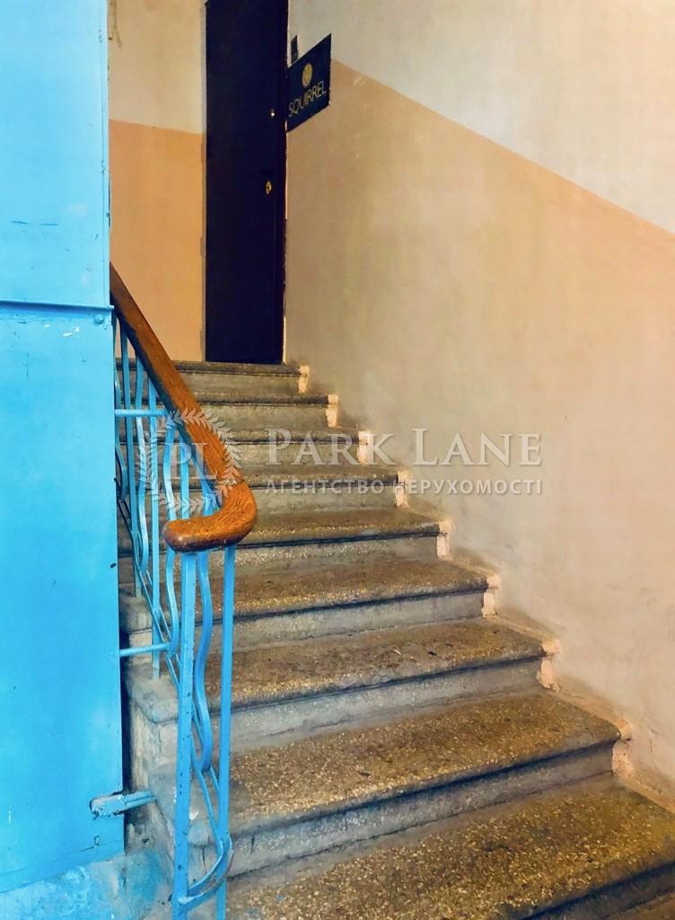 Квартира ул. Лютеранская, 30, Киев, R-26025 - Фото 13