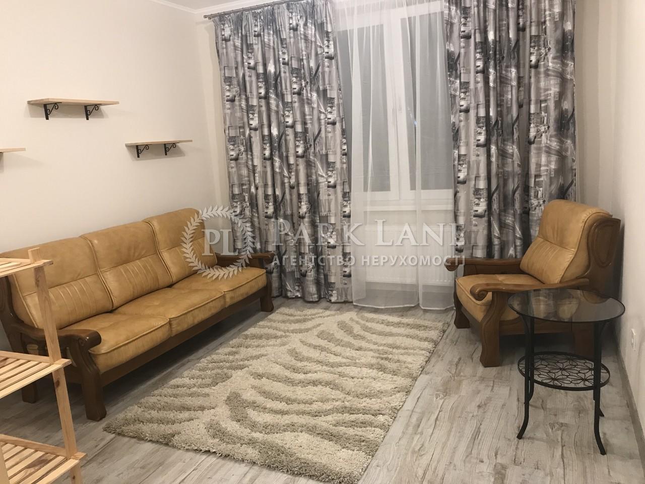 Квартира Глушкова Академика просп., 9в, Киев, R-27805 - Фото 3