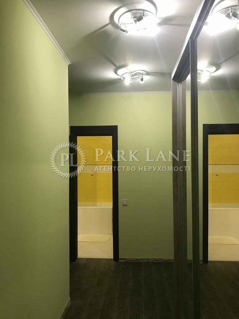 Квартира Глушкова Академика просп., 9в, Киев, R-27805 - Фото 11